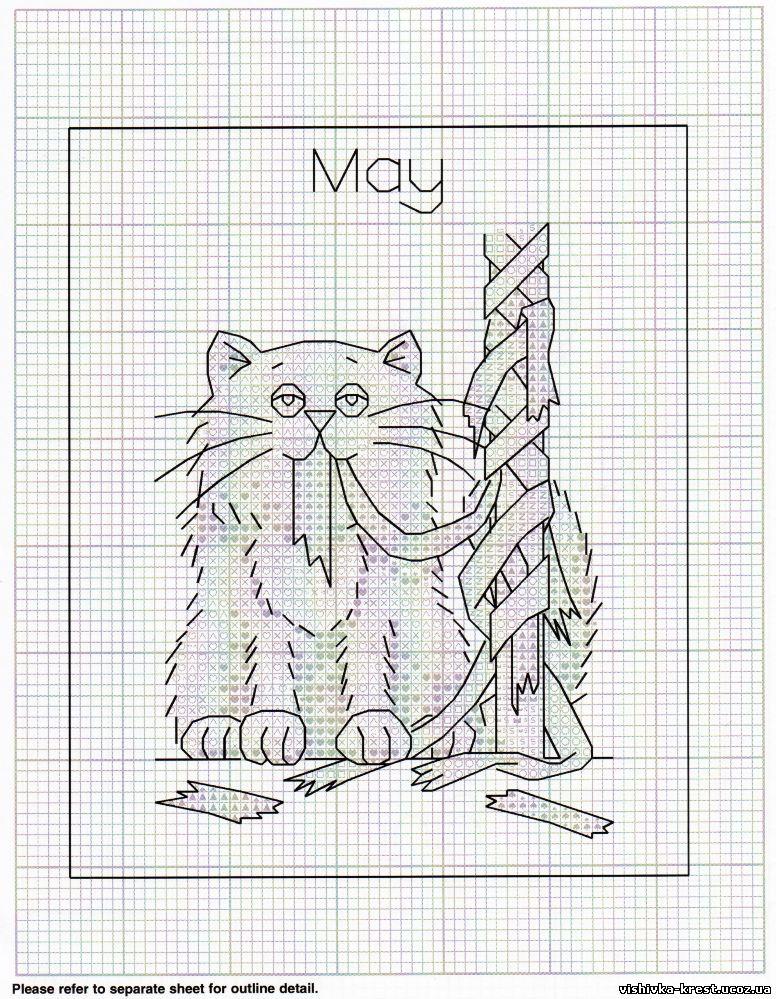 Кошачий календарь