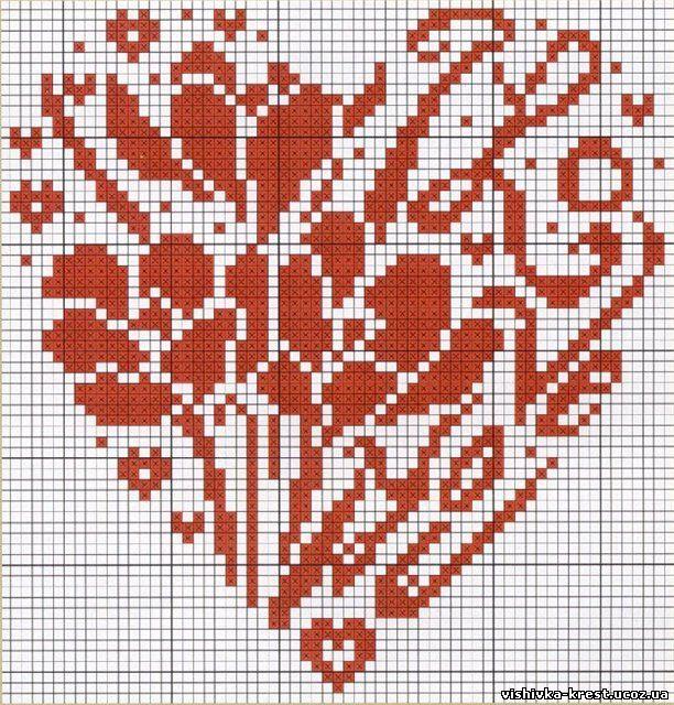 Вышивка схема сердечко монохром